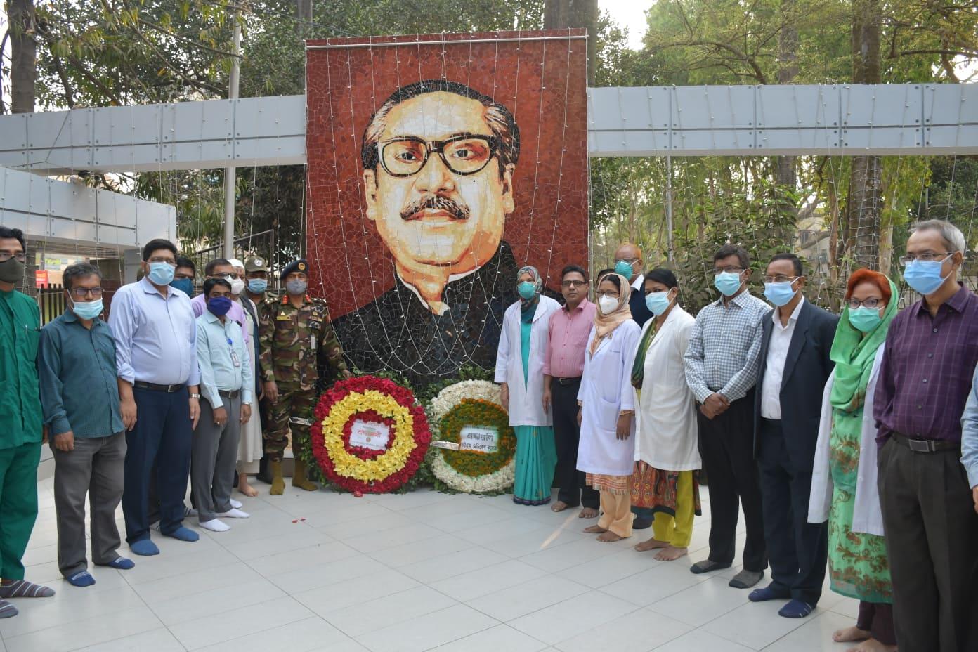 চট্টগ্রাম মেডিকেল কলেজে নানা আয়োজনে ঐতিহাসিক ৭ই মার্চ জাতীয় দিবস পালিত
