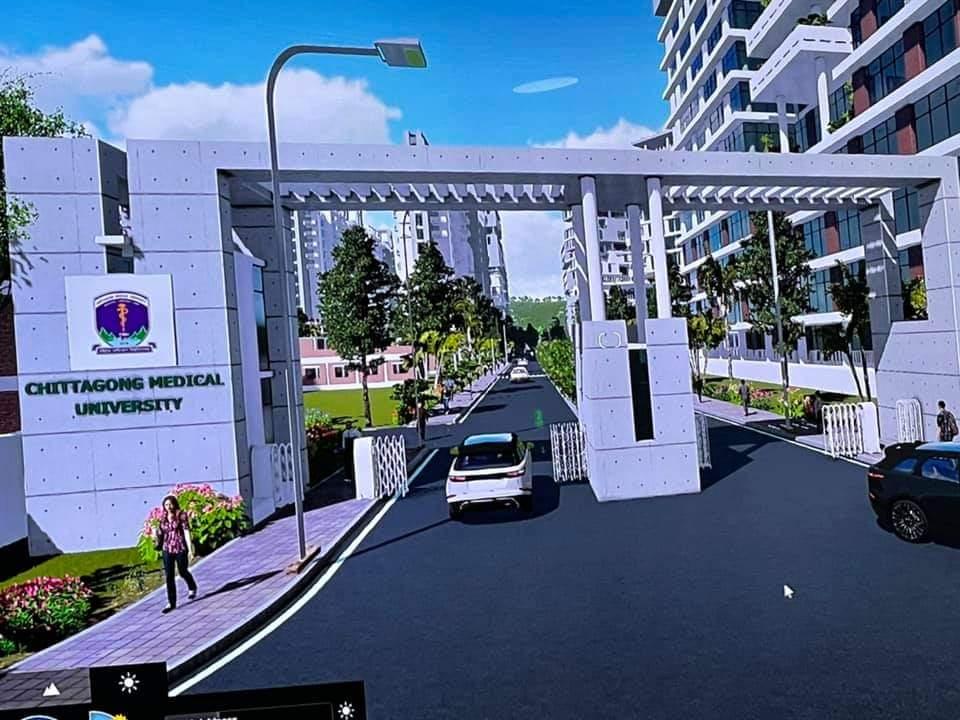 যেরকম দেখতে হবে চট্টগ্রাম মেডিকেল বিশ্ববিদ্যালয়