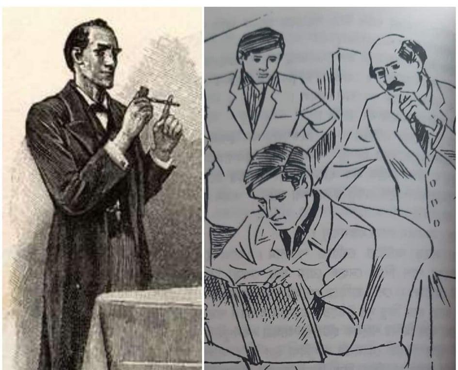 ফেলুদা, শার্লক হোমস আর স্টোনম্যান