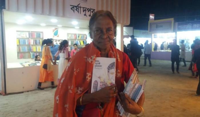 ৭৫ বছর বয়সী পিএইচডিধারী লেখিকা মেলায় নিজেই বই নামক আলো ফেরি করেন