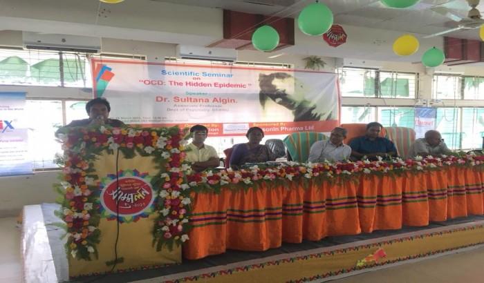 ওসিডিকে করব জয় প্রত্যয়ে নোয়াখালি মেডিকেল কলেজে সেমিনার হলো বিপুল অংশগ্রহনে