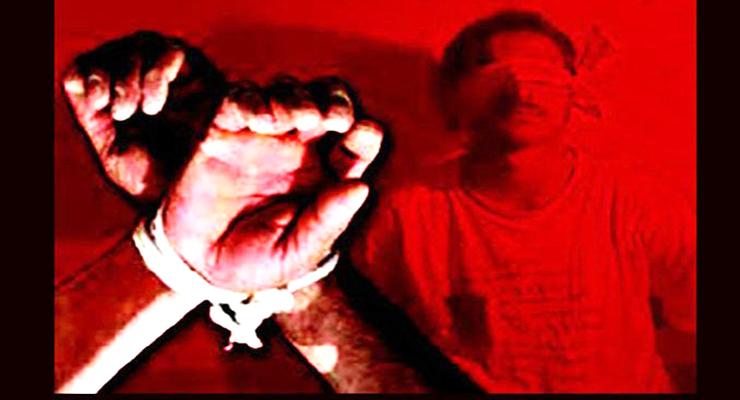 ২৪ পরগনায় চিকিৎসা করাতে গিয়ে অপহৃত বাংলাদেশ নাগরিক