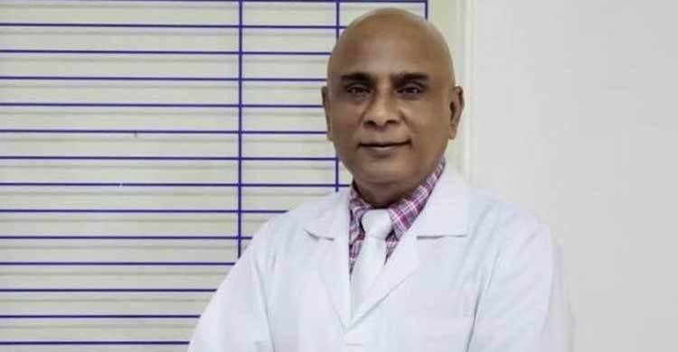 অধ্যাপক ডা. কাজী দ্বীন মোহাম্মদ বিসিপিএস-এর সভাপতি নির্বাচিত