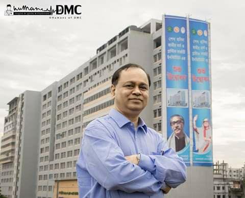 অধ্যাপক ডা. আবুল কালাম : বাংলাদেশে প্লাস্টিক সার্জারির নিভৃতচারী দিশারী