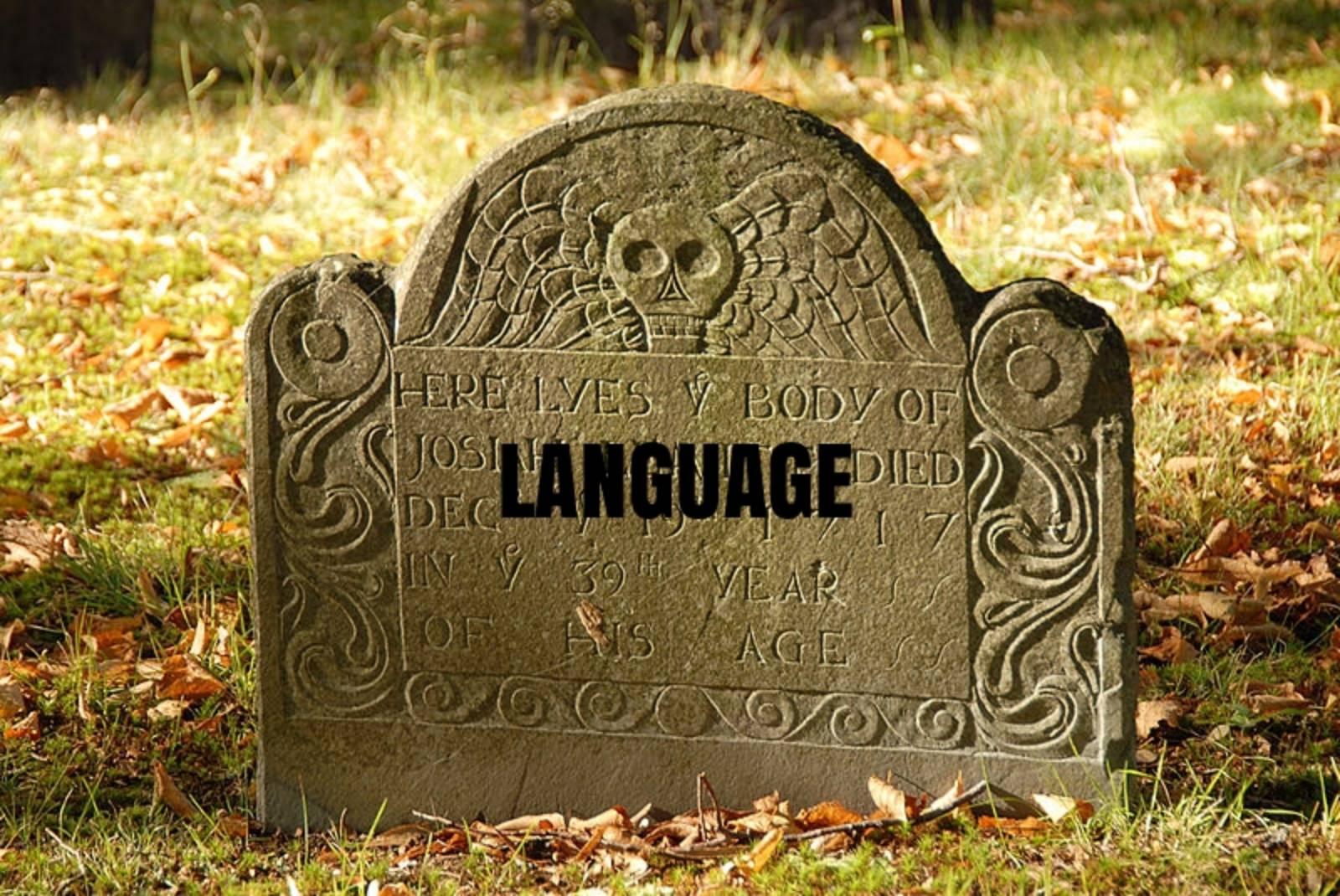 প্রকৃ্তিও যেন কাঁদছে: এ কান্না ভাষার জন্য, একটি ভাষার মৃত্যুর জন্য
