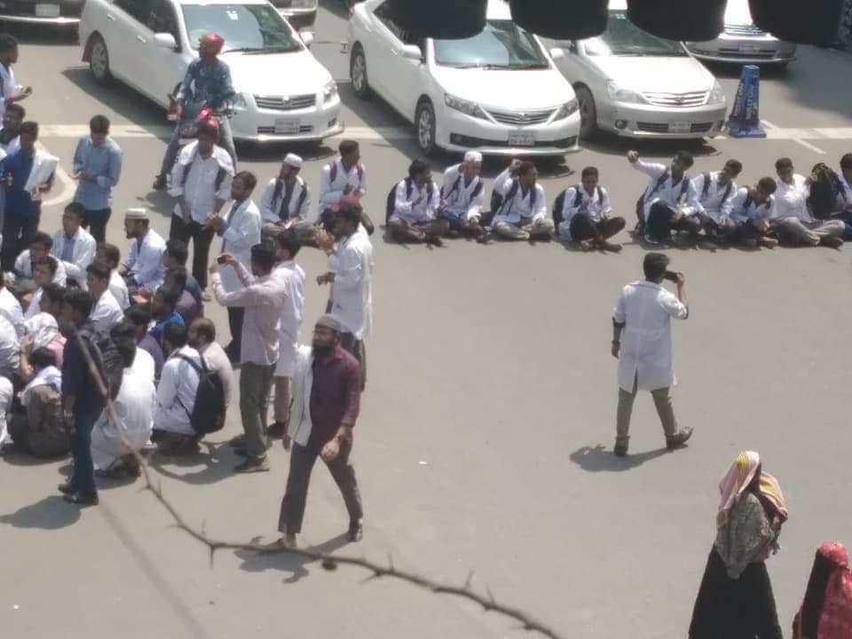 বিশ্ব স্বাস্থ্য দিবসটি বাংলাদেশে রুপ নিলো 'ডাক্তারদের নিরাপদ কর্মস্থল চাই' আন্দোলনে