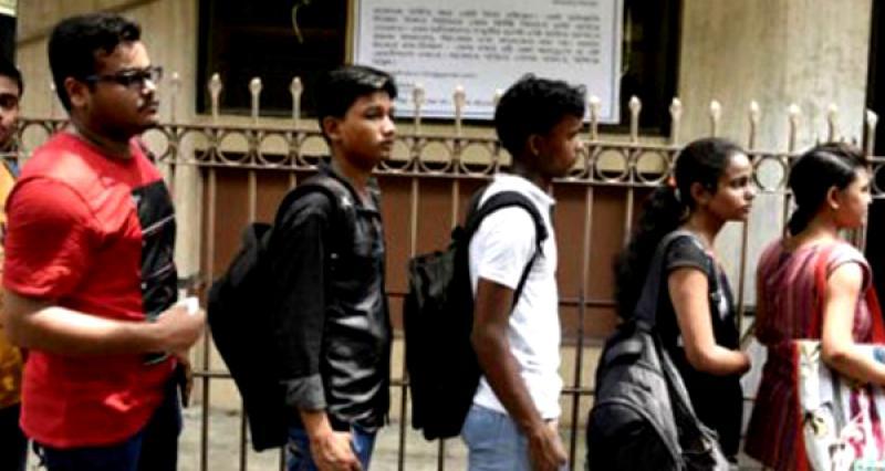 ভর্তি ফর্মে ধর্ম হিসেবে 'মানবতা' লেখার সুযোগ করে দিল কলকাতার দুই শিক্ষা প্রতিষ্ঠান