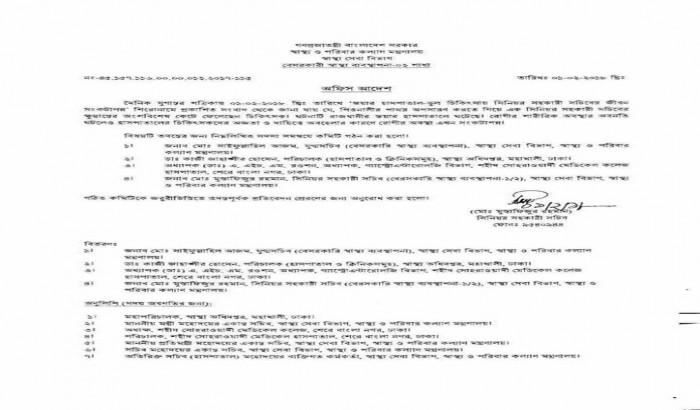 স্কয়ার ডাক্তারের 'ভুল চিকিৎসা ' তদন্তে শুধু প্রশাসন নয়, বিজ্ঞ বৈজ্ঞানিকদের প্রাধান্য দিন